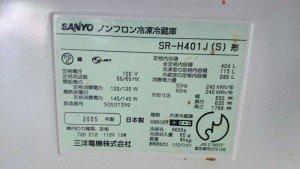 Tủ lạnh nội địa nhật, Sanyo 365L, 404L Mitsubishi 404L