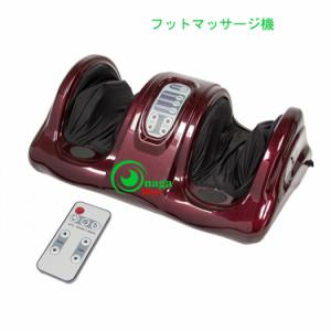Máy massage chân Nhật Bản Neck 889T01