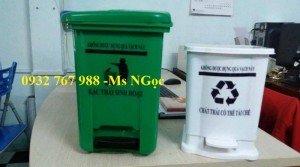 Thùng rác y tế đạp chân màu trắng, thùng đựng rác thải thông thường, thùng rác y tế