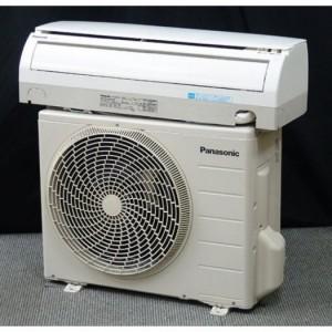 Điều hòa Panasonic - Invester 2 chiều tiết...