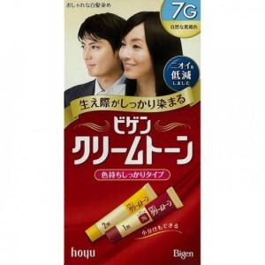 Thuốc nhuộm tóc bạc Bigen Nhật bản