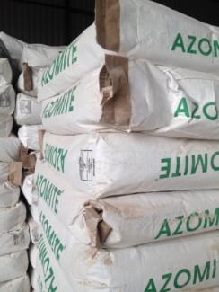 Cần bán Khoáng Mỹ Azomite