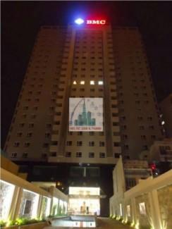Cần bán gấp căn hộ chung cư BMC đường Võ Văn Kiệt , Quận 1 , Diện tích:81m2 , 3 phòng ngủ , 2WC , tặng nội thất gỗ cao cấp , lầu cao , view đẹp , bán 3tỷ