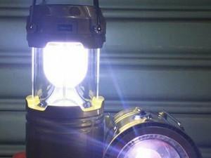 Đèn đa năng