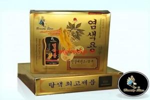Dầu Gội Đầu Đen Tóc Tự Nhiên Hàn Quốc