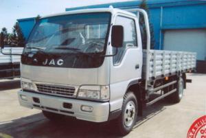 Nhận ngay ưu đãi 1000L DẦU khi mua xe tải JAC 4T9
