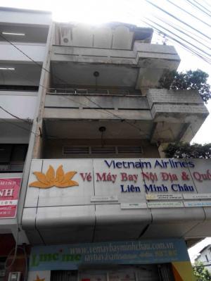 Nhà Góc 2MT HXT Bình Thạnh ,Vạn Kiếp, P.3,...