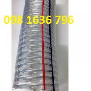 Ống nhựa mềm lõi thép ,ống dẫn xăng dầu giá tốt