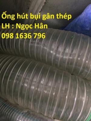 Đại  lý Ống hút bụi bọc nhựa lõi thép Phi 200 Phi 250 Phi 300 chịu nhiệt độ.