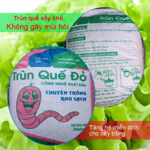 Phân trùn quế - Phân bón hữu cơ