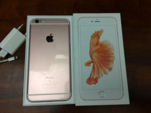 iPhone 6S Plus 16Gb Roesgold FPT