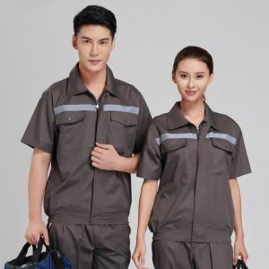Đồng phục bảo hộ lao động giá rẻ nhất thị trường