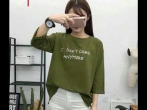 Áo phông tay lỡ