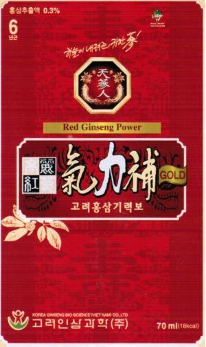 Bán nước uống hồng sâm Hàn Quốc 6 năm tuổi  bảo vệ sức khỏe