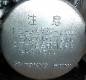 Máy phát điện VER-04