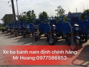 Xe ba bánh Nam Định