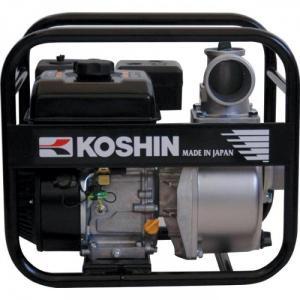 Máy bơm nước chạy xăng, máy bơm nước koshin SEV50X hàng nhật bản