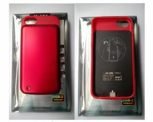 Sạc Không Dây Cho IPhone 7 Plus ,7PS Mẫu Mới 2017, Ốp Kiêm Pin Dự Phòng Dung Lượng 5.000mAh, Chống Va Đập - MSN181145