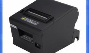 Chuyên cung cấp Máy in hóa đơn Xprinter XP-D600