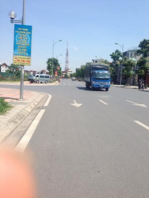 Bán nhà cấp 4 Vũ Đức Thuận – Việt Hưng – Long Biên DT 44,3m MT 3,4m Giá 4,43tỷ