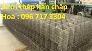 Chuyên sản xuất lưới thép hàn D4(100*100) toàn quốc