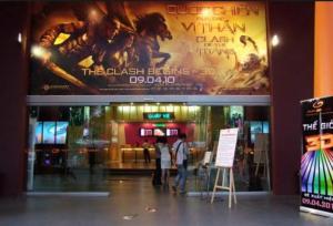 Tuyển Nhân viên tại rạp chiếu phim HCM