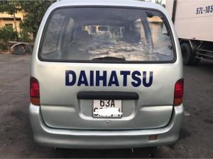 Daihatsu 2k