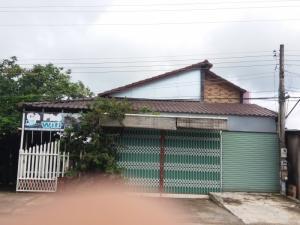Bán Gấp Nhà Và Đất Mặt Tiền Quốc Lộ 20, Xã Đại Lào, Bảo Lộc