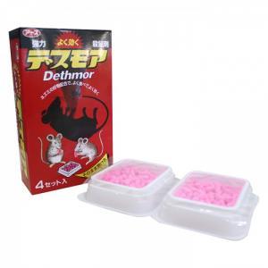 Thuốc Diệt Chuột Dethmor Nhật Bản NX6855