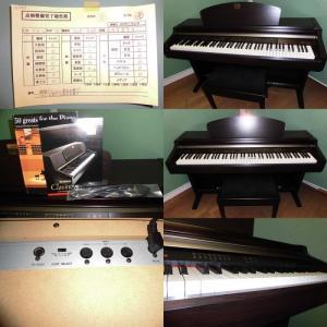 Đàn Piano điện Yamaha CLP930
