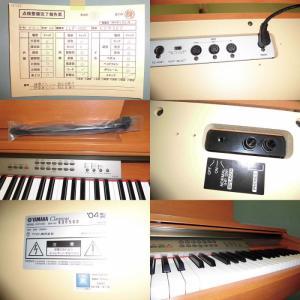 Đàn Piano điện Yamaha CLP 120C