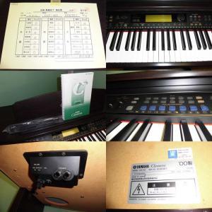 Đàn Paino điện Yamaha CVP 103