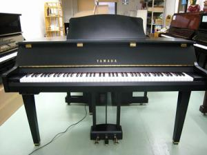 Đàn Piano điện Yamaha DGP1