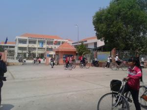 Trường tiểu học cấp quốc gia