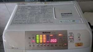 Máy Giặt Panasonic nội địa nhật cũ , 90%