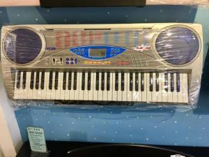 Đàn Organ Casio LK-57