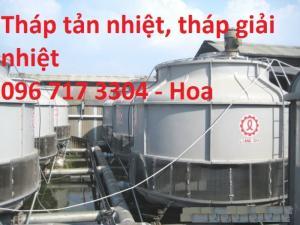 Tháp giải nhiệt Liang chi, Tháp tản nhiệt, Tháp giải nhiệt