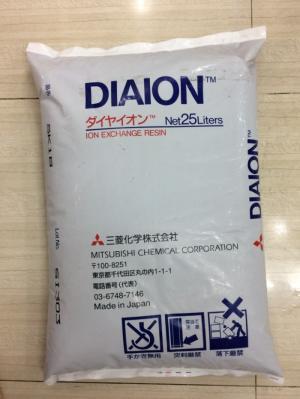 Nhựa Cation UBK08