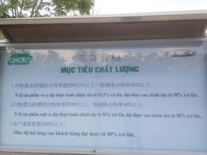 Bảng nội bộ công ty, Quảng cáo Kiến an thi Công Tại Cty Omexay Tân Uyên Bình Dương