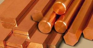 Chuyên Cung Cấp Sỉ Và Cắt Lẻ Đồng Thanh Busbar, Đồng Đỏ, Đồng Thau Và Nhôm Tấm
