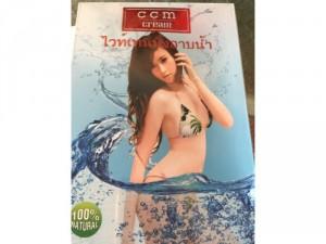 Tắm trắng CCM