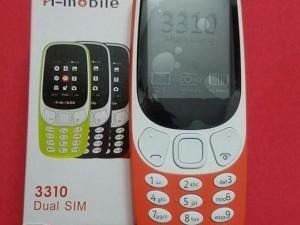 Nokia 3310 -2017 full box bảo hành máy 6 tháng