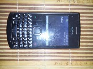 Mình có 3 em ĐT Nokia : X2, 7500, Lumia 520