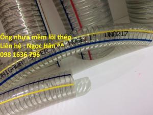 Nhà phân phối sản phẩm ống nhựa mềm lõi thép , ống nhựa dẻo lưới giá tốt nhất