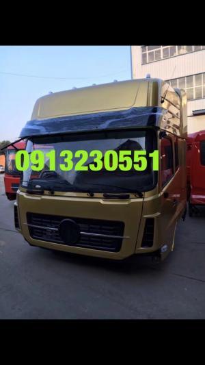 Thân khung vỏ cabin xe tải dongfeng