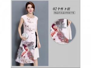 Đầm maxi họa tiết cao cấp