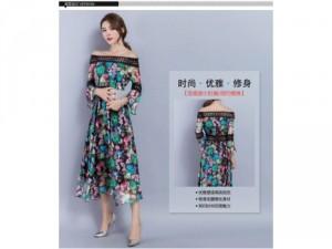 Đầm maxi họa tiết hoa lá