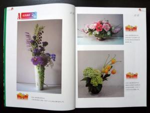 Sách hướng dẫn làm Hoa Voan - Mã số 1419  - GIÁ BÁN: 140.000 VNĐ/QUYỂN  - Kích thước: 21 x 28,5 cm  - Nội dung: Sách gồm 80 trang, hình màu sinh động, đẹp mắt, hướng dẫn trên 150 mẫu hoa đặc sắc, mới lạ và tiêu biểu nhất hiện nay như hoa hồng, cúc đại đóa, sen, hoa chuông, hoa lồng đèn, lyly... Sách hướng dẫn chi tiết từ những cách làm đầu tiên về nhụy hoa, cánh hoa cho đến khi thành phẩm và sách còn hướng dẫn cách cắm hoa thành chậu, bình sao cho đẹp mắt và mang phong cách sang trọng, hiện đại nhất hiện nay.