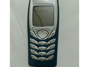 Nokia 6100 chính hãng Nokia