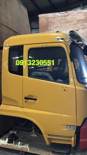 Chuyên chuyên cung cấp cabin xe tải dongfeng